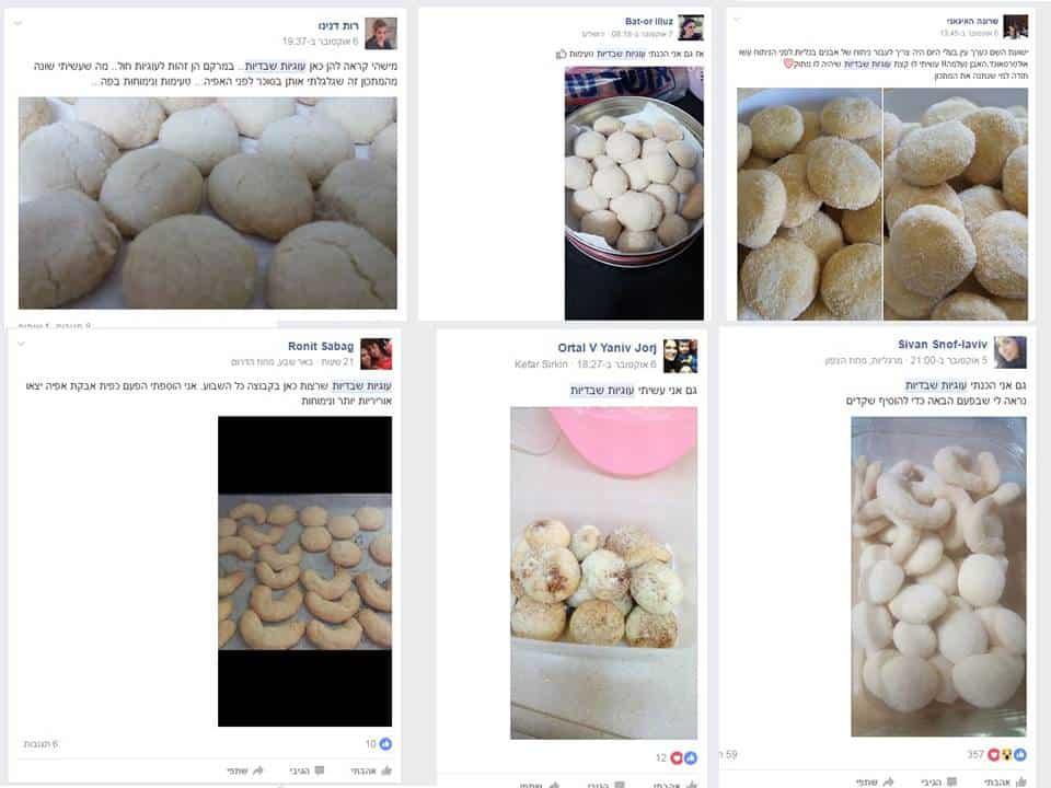 עוגיות שבדיות אמהות מבשלות