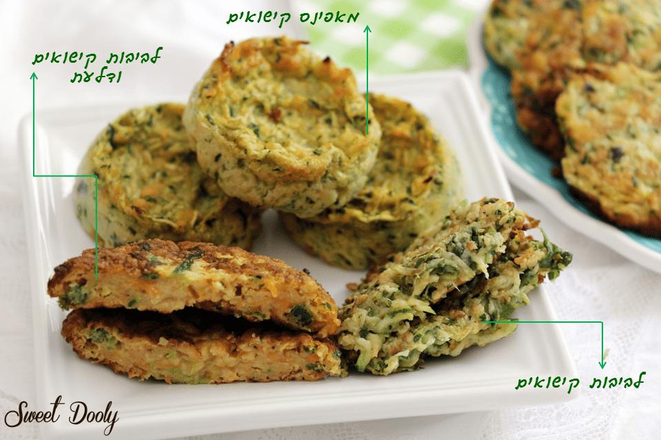 מבחר מתכונים עם ירקות מבושלים וירקות בתנור מתכונים צמחוניים,