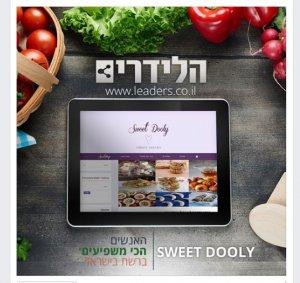 האנשים הכי משפיעים ברשת בישראל