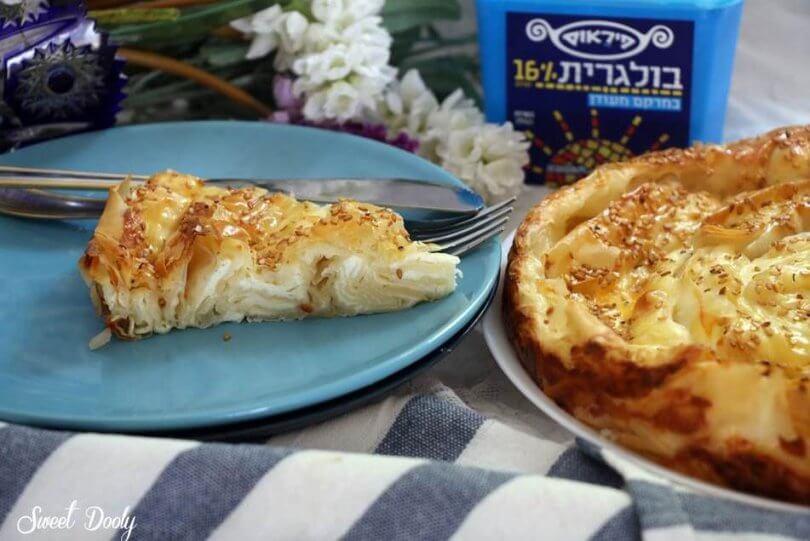 מאפה עלי פילו עם גבינות מלוחות