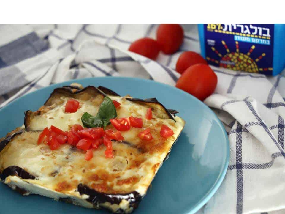 מוסקה צמחונית עם גבינות מלוחות