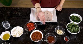מתכון לדג בורי ברוטב עגבניות