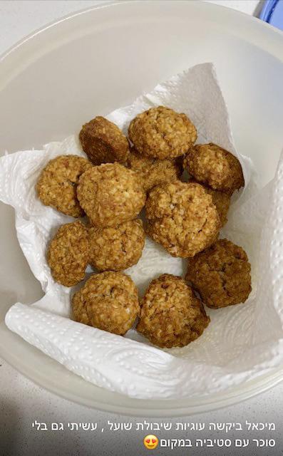 עוגיות שיבולת שועל מקמח כוסמין