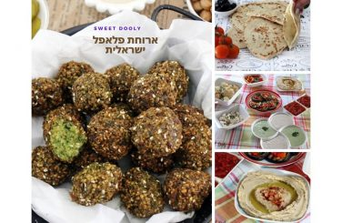 מתכונים לארוחת פלאפל ישראלית