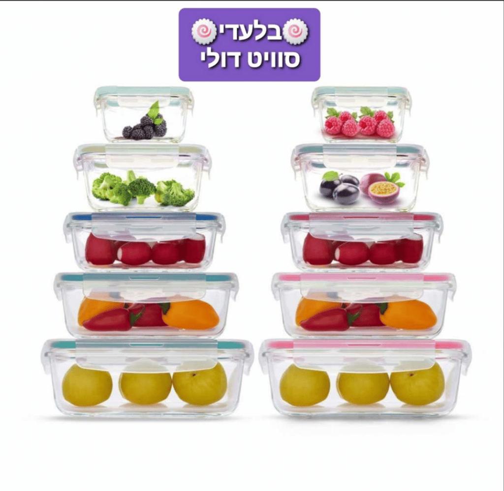 סט 10 כלי אחסון מזכוכית Cloc במבחר גדלים מתאים לשימוש במיקרוגל Food Appeal
