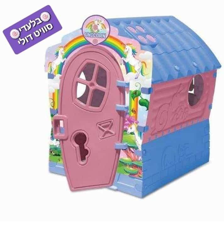 בית ילדים מהאגדות דגם חד קרן ורוד לחצר