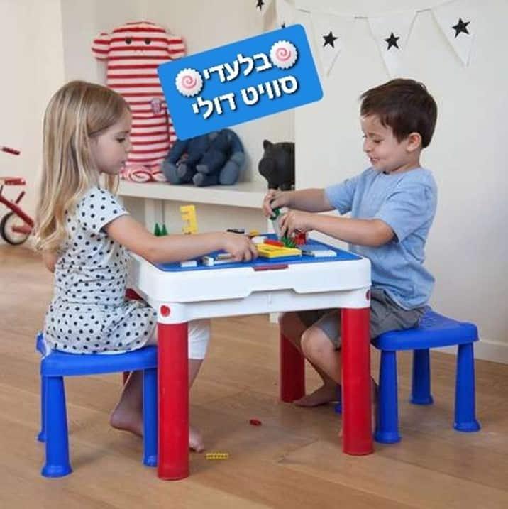 שולחן יצירה ומשחק לילדים כולל 2 שרפרפים