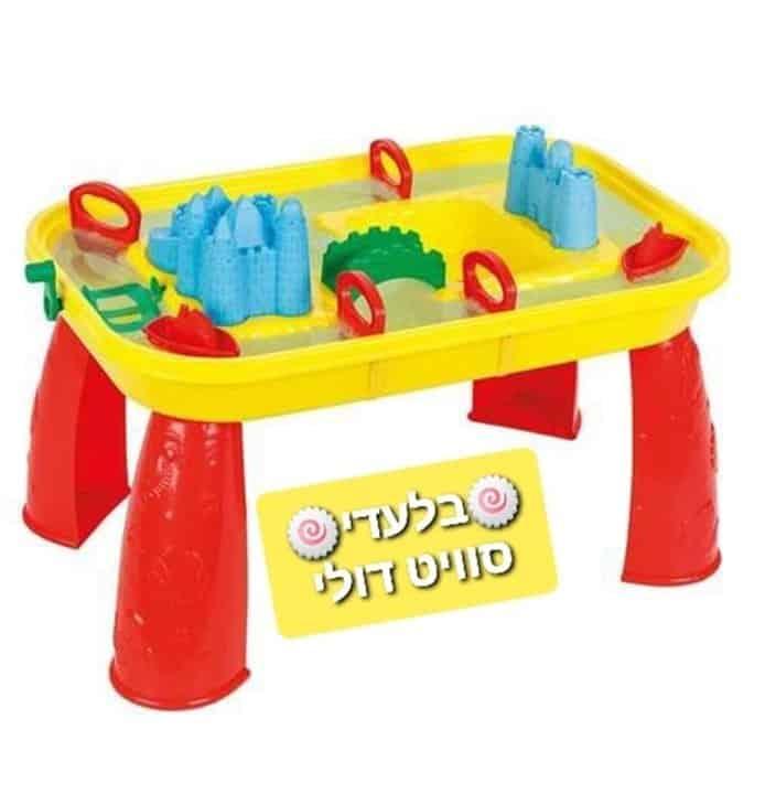 שולחן חול מים מפואר 06-307 Pilsan