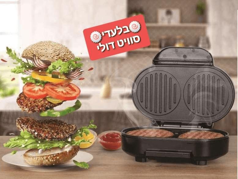 מכשיר להכנת המבורגר Selmor סלמור