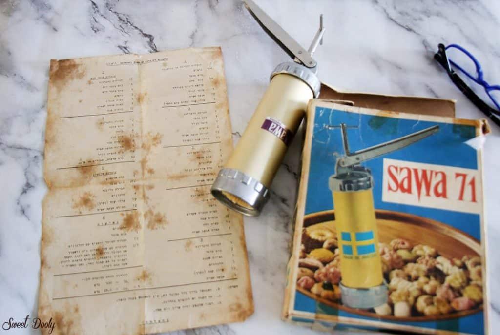 מתכון לעוגיות חמאה עם מכשיר