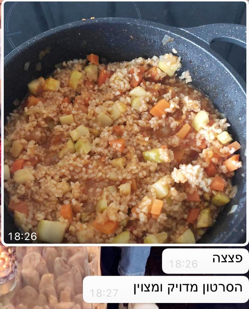שולבטה תבשיל בורגול עם ירקות,