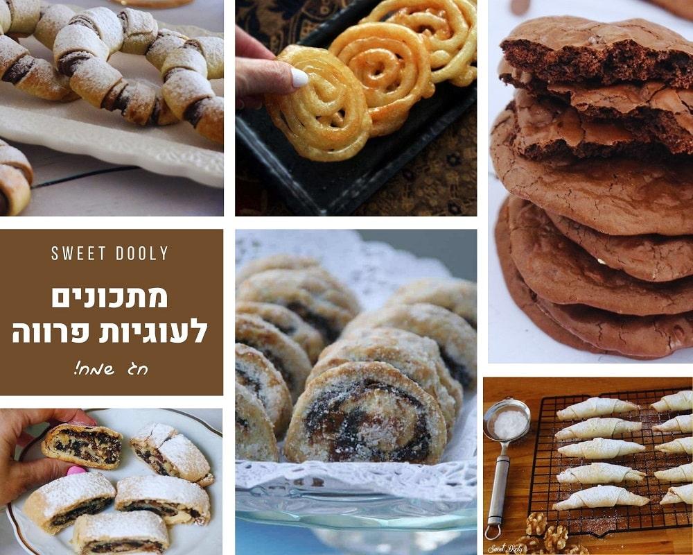 מתכונים לעוגיות פרווה טעימות